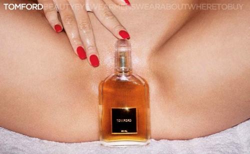 Too sexy perfume
